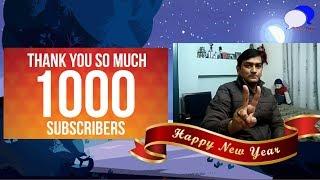 1000 Subscribers Special-Live-Amlan Talks