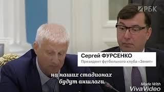 Реакция Путина на сборную России. Футбол это русский спорт!!!