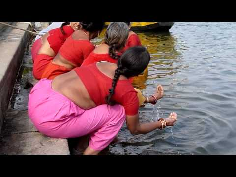 Inde Ablutions