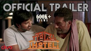 Gowdru Hotel - Official Trailer