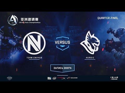 EnVyUs vs Heroic - CS:GO Asia Championships 2018 - Map1