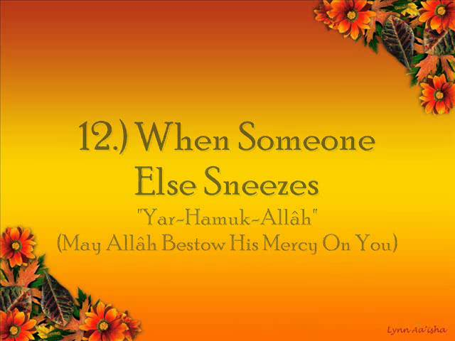 Arabicislamic phrases for everyday use sarinayahs blog m4hsunfo