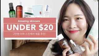 Affordable and Actually *Good* kbeauty Skincare Under $20 | Soobeauty