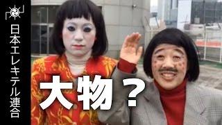 【ネコニスズのチャンネル→】 https://www.youtube.com/user/SuzuTitan ...