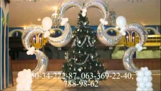 Украшение, оформление шариками тканями.(Украшение ресторанов воздушными шарами в Днепропетровске Оформление воздушными шарами, украшение воздуш..., 2012-10-03T07:22:47.000Z)