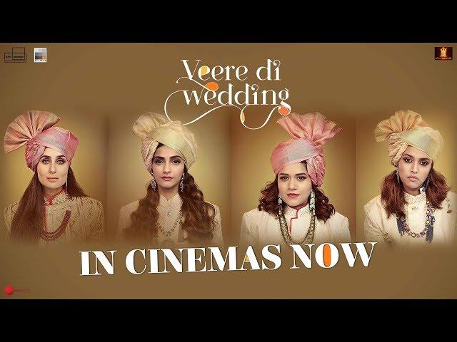 Veere Di Wedding Trailer | Kareena Kapoor Khan, Sonam Kapoor, Swara Bhasker, Shikha Talsania| June 1