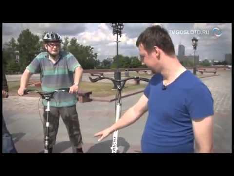 Trikke (трайк) - трехколесный самокат