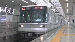 とうとう残り9編成までに・・・ありがとう!!東京メトロ03系139F