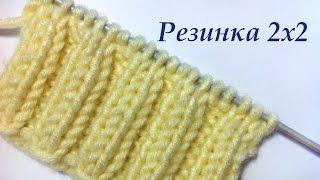 Узор Резинка 2 на 2. Вязание на спицах для начинающих. Pattern Elastic 2 2. Knitting for Beginners