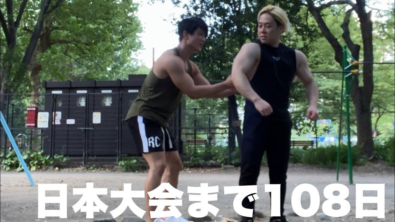 「金髪の体操のお兄さん」に憧れた結果 #Shorts