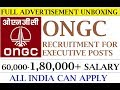 ONGC RECRUITMENT FOR EXECUTIVE POSTS FULL ADVERTISEMENT UNBOXING