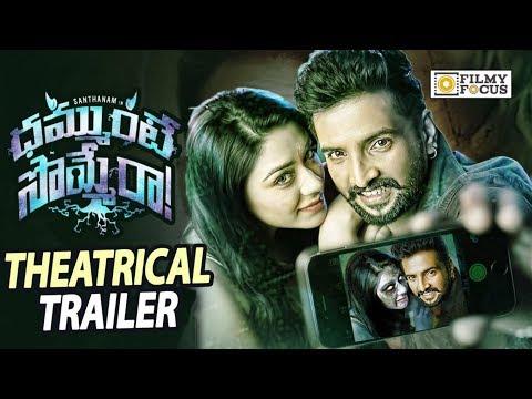 Dammunte Sommera Movie Theatrical Trailer    Santhanam, Anchal Singh - Filmyfocus.com