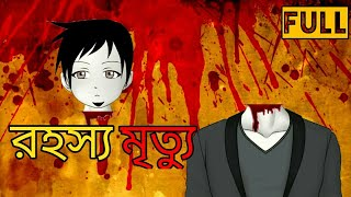 bangla vuter video