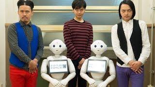 """""""オールナイトニッポンw、火曜日担当は、バイバイワールドと感情を持っ..."""