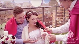 Красивая свадьба на двоих (с) Простые Радости(, 2015-07-20T21:20:28.000Z)