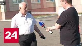 Красноярские семьи обманул застройщик-депутат