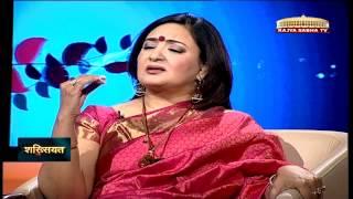 Shakhsiyat with Jaspinder Narula