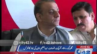 42 Breaking: PTI leader Abdul Aleem Khan news conference