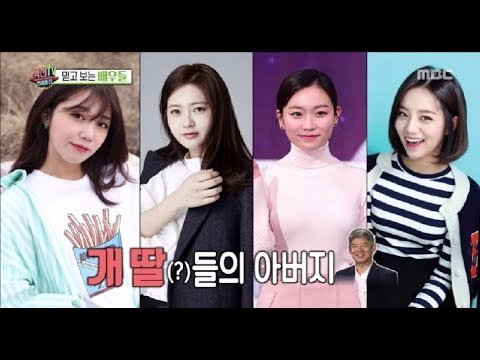 [Section TV] 섹션 TV - Seong Dongil, 'I Like Jeong Eunji Most.' 20170910