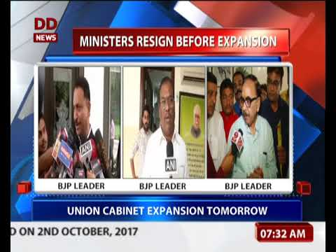 Union Cabinet expansion tomorrow