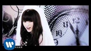 連詩雅 Shiga Lin - A.T.L. (Official Music Video)