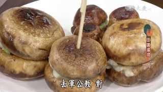 (現代心素派)  - 大廚上菜 - 邱兆毅 - 素食西餐 - 馬卡茸&田園蛋塔