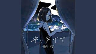 HISATOMI - i wish