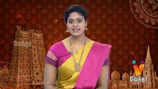 Aanmiga Nigalvugal - Vendhar tv Show