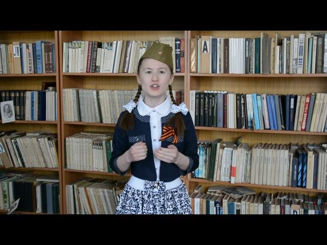 Изображение предпросмотра прочтения – ДарьяКомарова читает произведение «Минское шоссе» АркадияАлександровичаКулешова