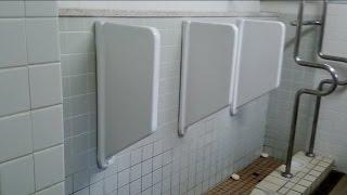 珍しい駅のトイレ。あれれ!?便器がない!?  No toilet urinals. Osaka/Japan 近鉄信貴山口駅.