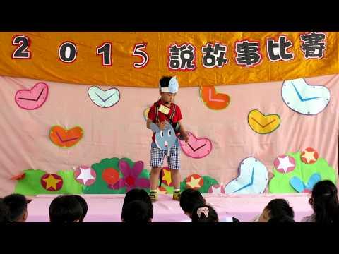 13柳橙班何宥陞