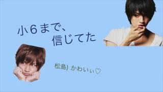 Sexy Zone らじらー 2017.1.14 #しまじま #らじらー #文字起こし.