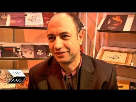 "Moufdi Bachari éditeur de ""prière à la lune"" de Fatima El Ayoubi"