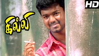 Ghilli | Ghilli Movie Scenes | Vijay tricks the police & dogs | Vijay Mass scene | Vijay The Mass