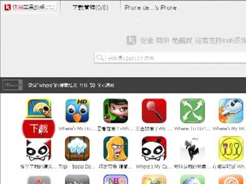 Descarga gratuita de ipod touch porno