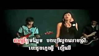 Khmer Karaoke SD VCD75T03] Sue Yom Tae Min Ong Vor
