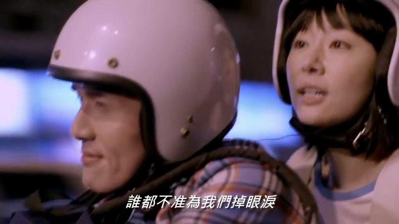 MV Sau này đừng làm bạn - Châu Hưng Triết (OST 16 Mùa Hạ) Lâm Tâm Như &  Dương Nhất Triển