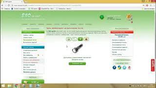 ★★★ СХЕМЫ где можно заработать деньги в интернете без вложений быстро ★★★