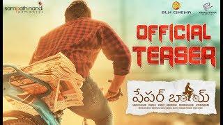 Paper Boy Official Teaser   Santosh Shoban, Riya Suman,Tanya Hope   Jaya Shankarr   Sampath Nandi thumbnail