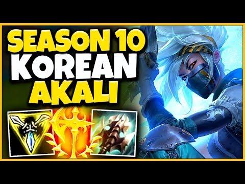 *NEW BUILD* SEASON 10 KOREAN AKALI IS 100% UNFAIR (UNREAL 1V5) - League Of Legends