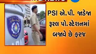 Ahmedabad: Police officer punish police officer due to break rules of traffic : ZEE 24 KALAK