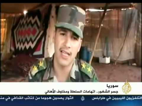 Al-jazeera report on the defection of a syrian officer