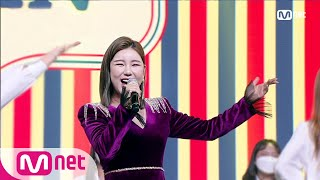 [Song Gain - I Like Trot] KPOP TV Show | M COUNTDOWN EP.694