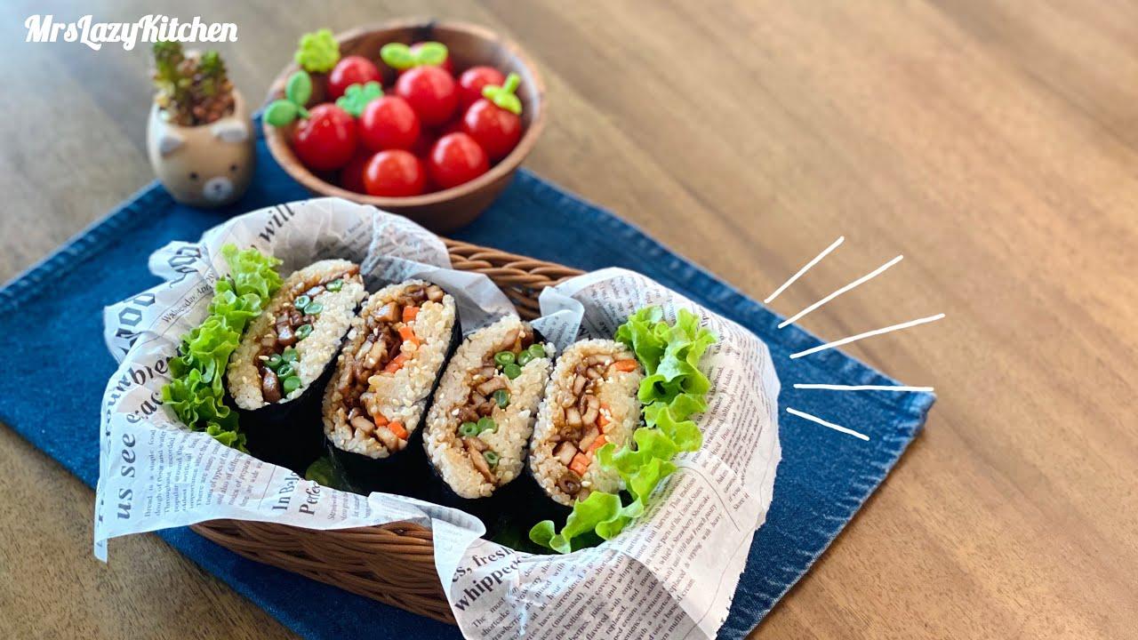 中式免揑飯團?中式醬燒雞口味😋 不用買壽司醋 不用壽司蓆 用上湯家中輕鬆做到 | Chinese Style Rice Sandwich
