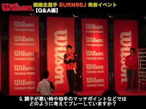 """【ウイルソン】錦織圭選手 """"Air-K""""誕生の理由が明らかに!!(Q&A編)"""