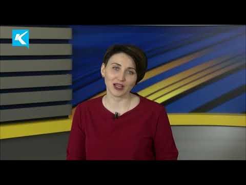 Городские новости 30 марта 2020