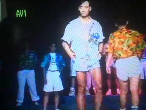 Domon man 1992 youtube for Domon man 1991