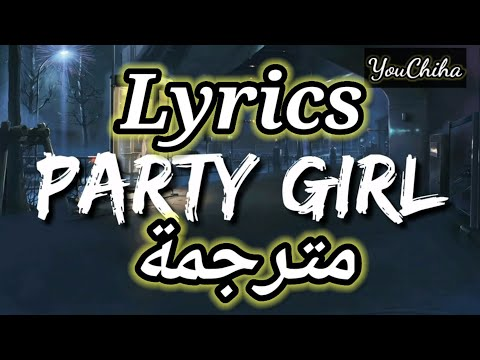 StaySolidRocky – Party Girl (Lyrics) (مترجمة)