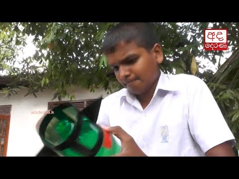 Sri Lankan student wins top prize in Water Rocket Competition