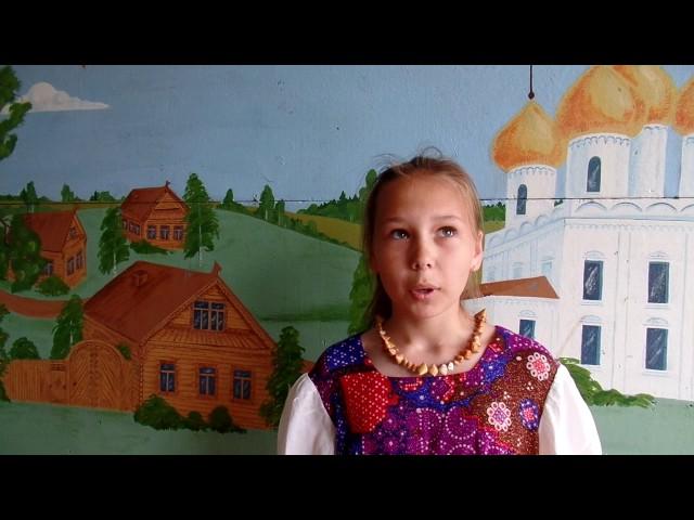 Изображение предпросмотра прочтения – ВикторияШматенко читает отрывок изпроизведения «Русь» Н.А.Некрасова